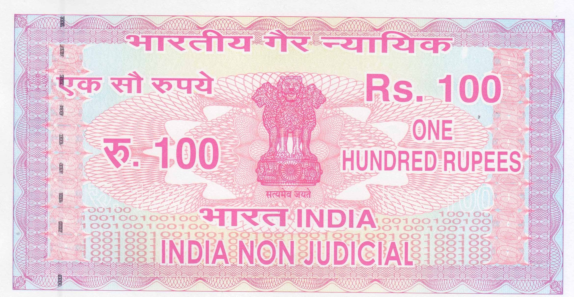Generate a stamp certificate hassle-free through e-stamp paper online