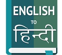 How to Translate English To Hindi Easily