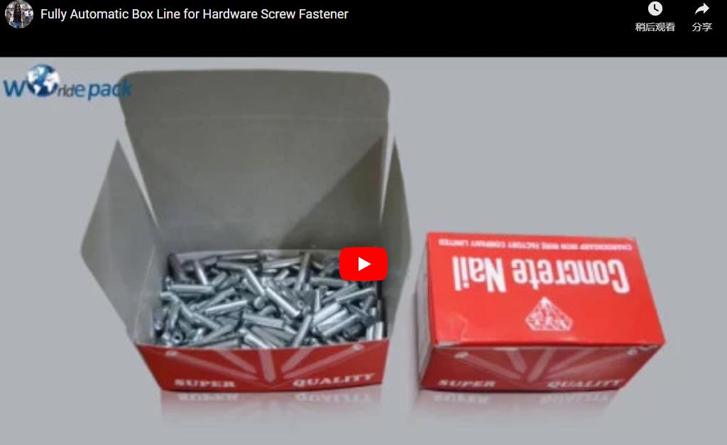 nails packing into box machine